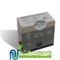 کیت HDL پارس آزمون-2